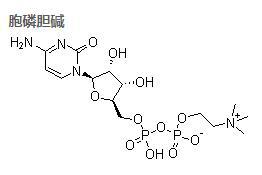 CDP-choline